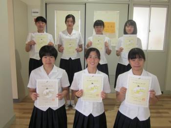 福岡県立折尾高等学校